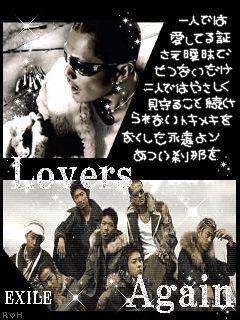 EXILE Lovers Again 6 | アルバム...