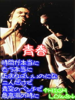 THE HIGH LOWSの画像 p1_14